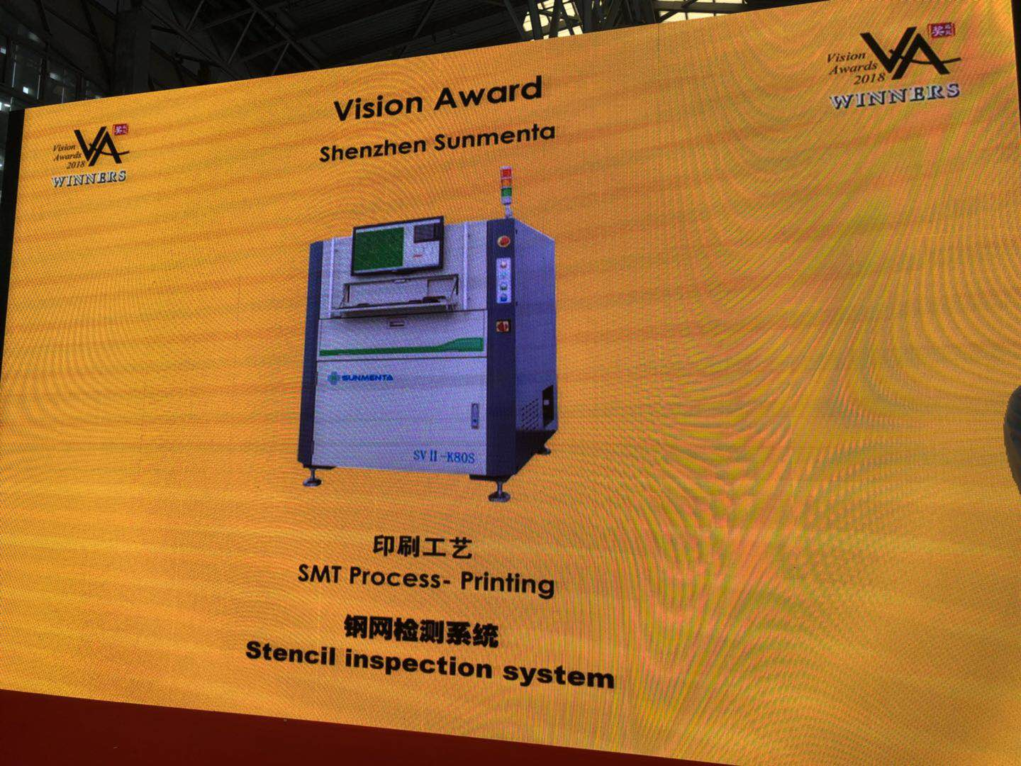 Sumenta Stencil Inspection Machine System SVII-K80S win China VISION Awards program at NEPCON