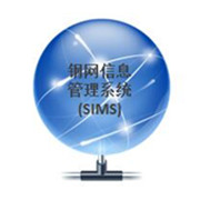 SIMS - Stencil Information Management System